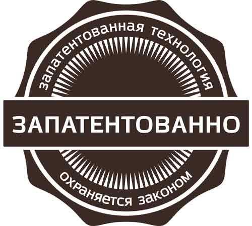 патент-на-плинтус-с-подсветкой